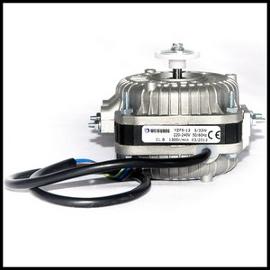 Moteur de ventilateur  MCC TRADING INTERNATIONAL 7 W